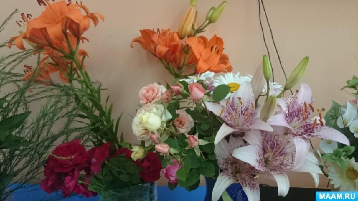 Фотоотчёт о развлечении «День цветка»