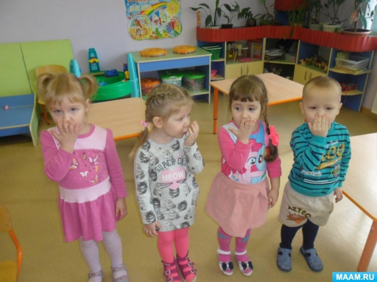 Комплекс дыхательных гимнастик для второй младшей группы