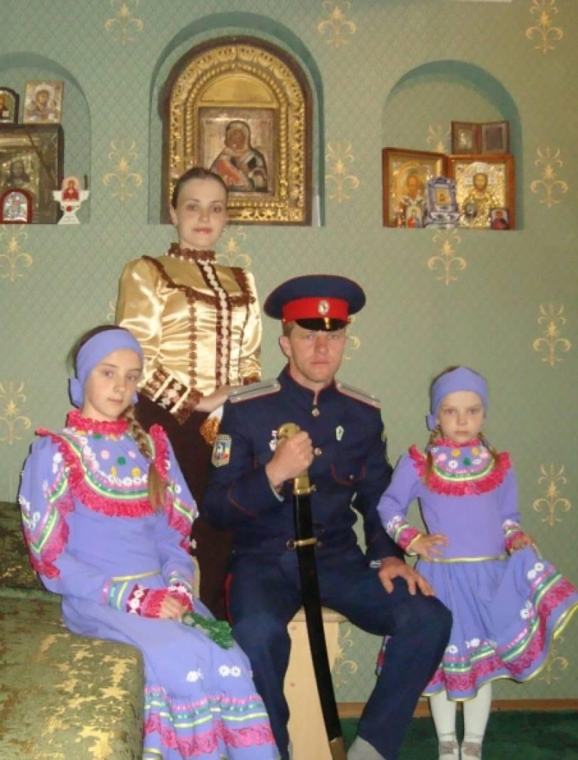 сейчас картинки казак в кругу семьи аксессуар временем