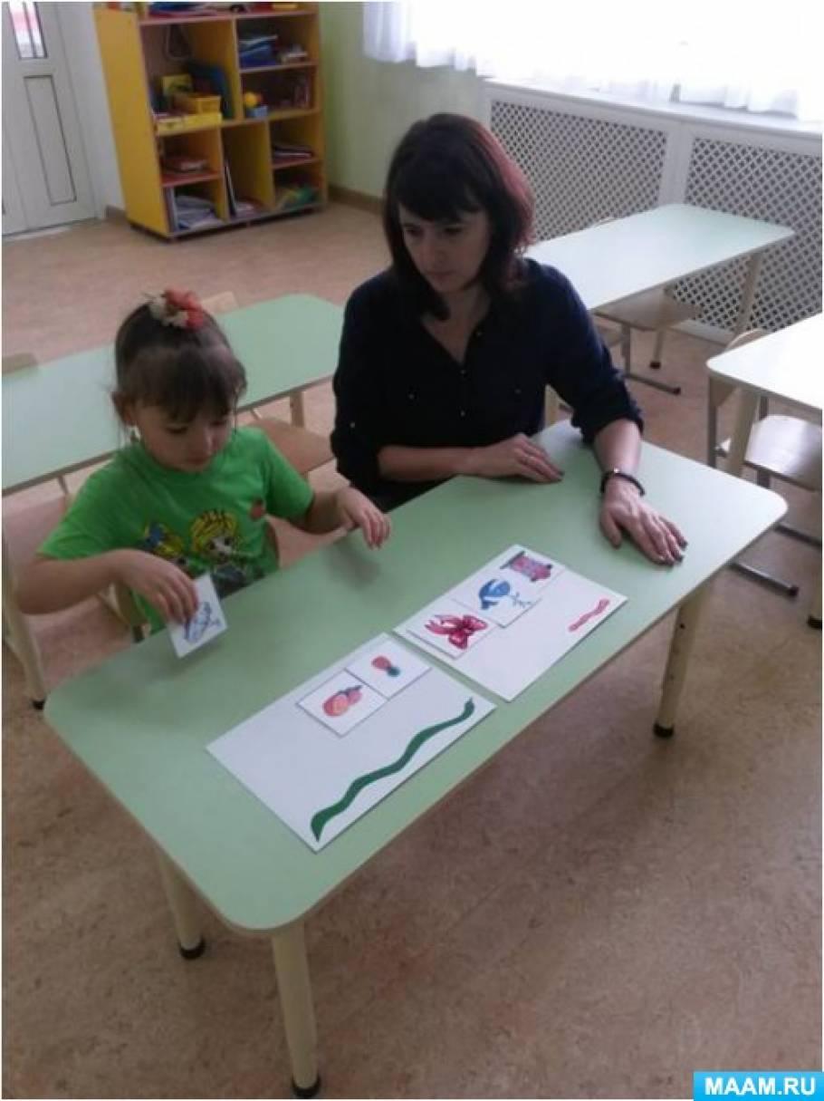 Ознакомление дошкольников со слоговой структурой слова