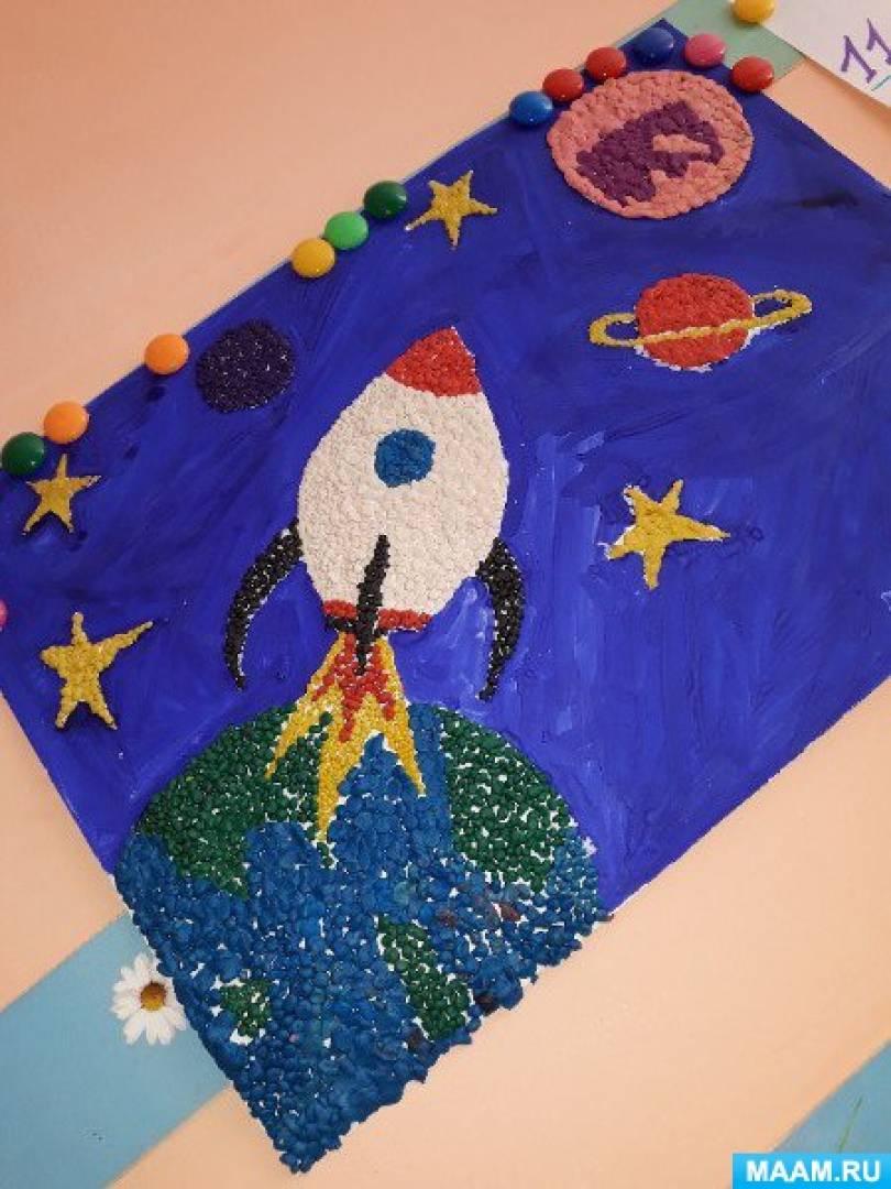 Коллективная работа аппликация из пластилина в подготовительной к школе группе «Путешествие в космос»