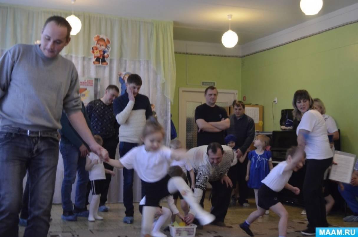 Сценарий конкурса «А ну-ка, мальчики», посвященного Дню отца