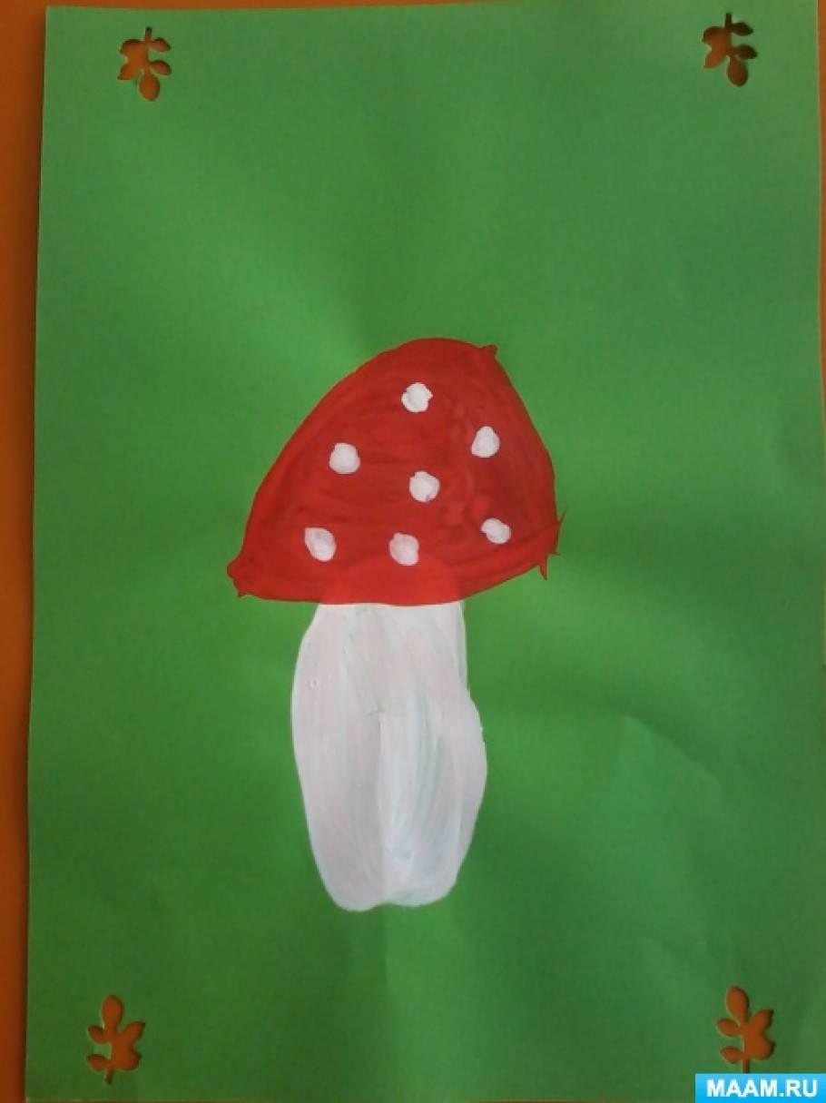 Рисование в средней группе «Мухомор»