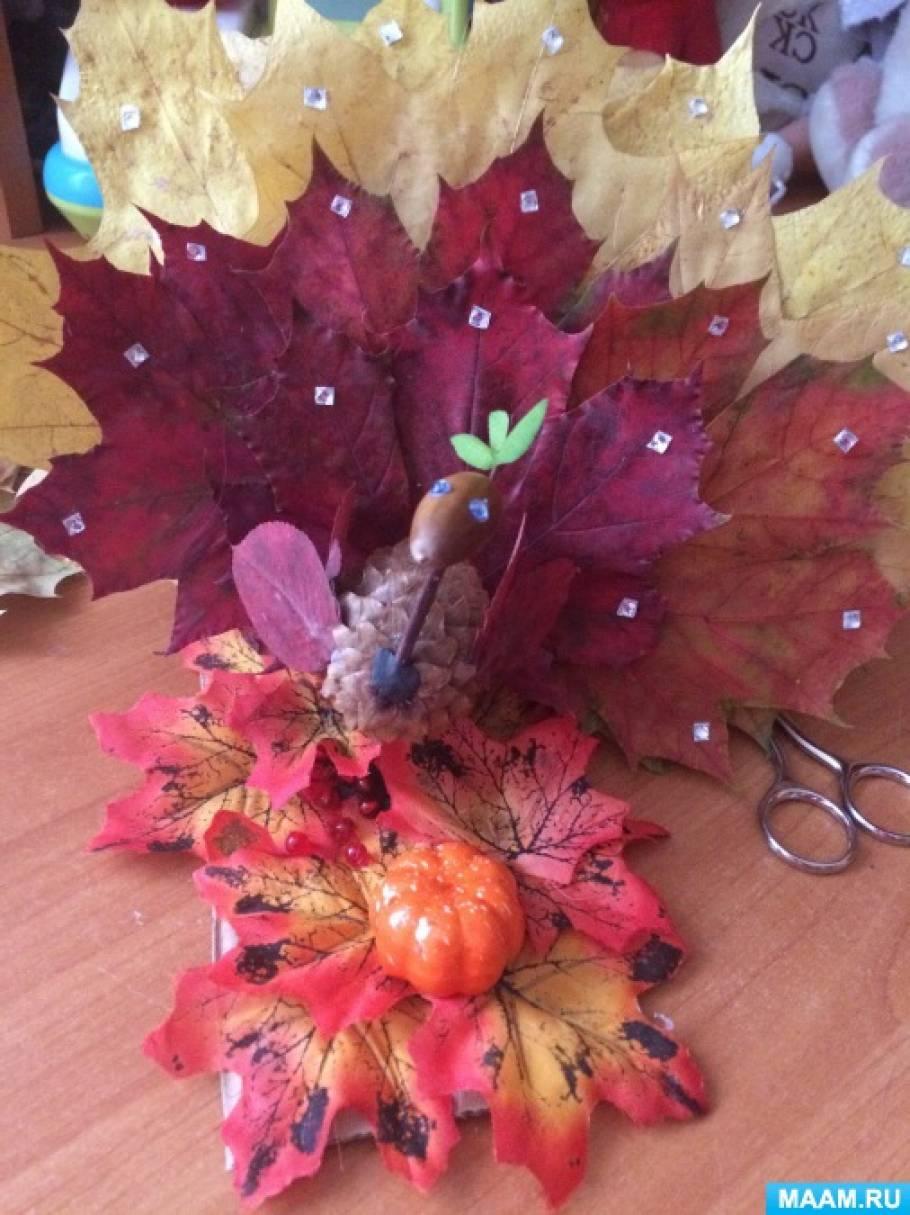 Осенняя поделка из природного материала «Павлин»