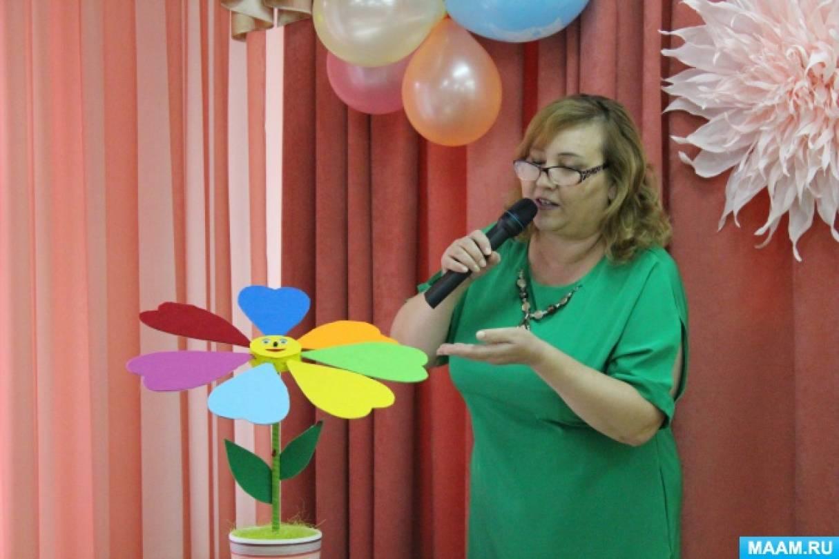 Фотоотчёт о проведении Дня дошкольного работника