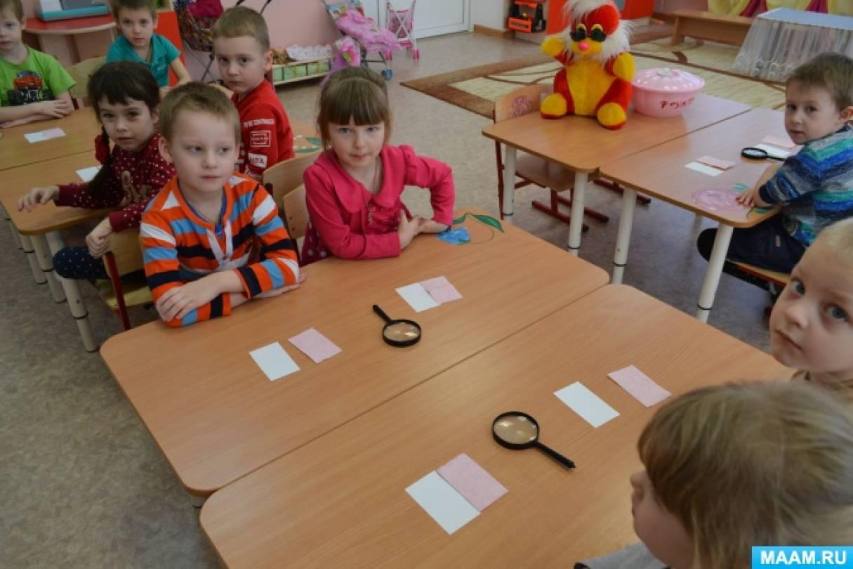Конспект НОД познавательно-исследовательской деятельности с детьми средней группы «Эксперименты с бумагой и тканью»