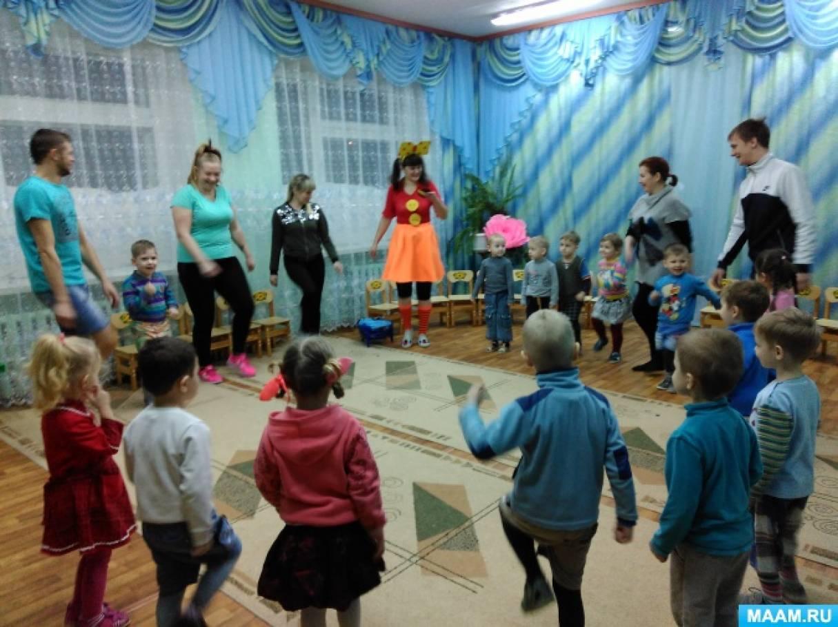 Сценарий спортивного праздника для детей средней группы и их родителей «Рождественские старты»