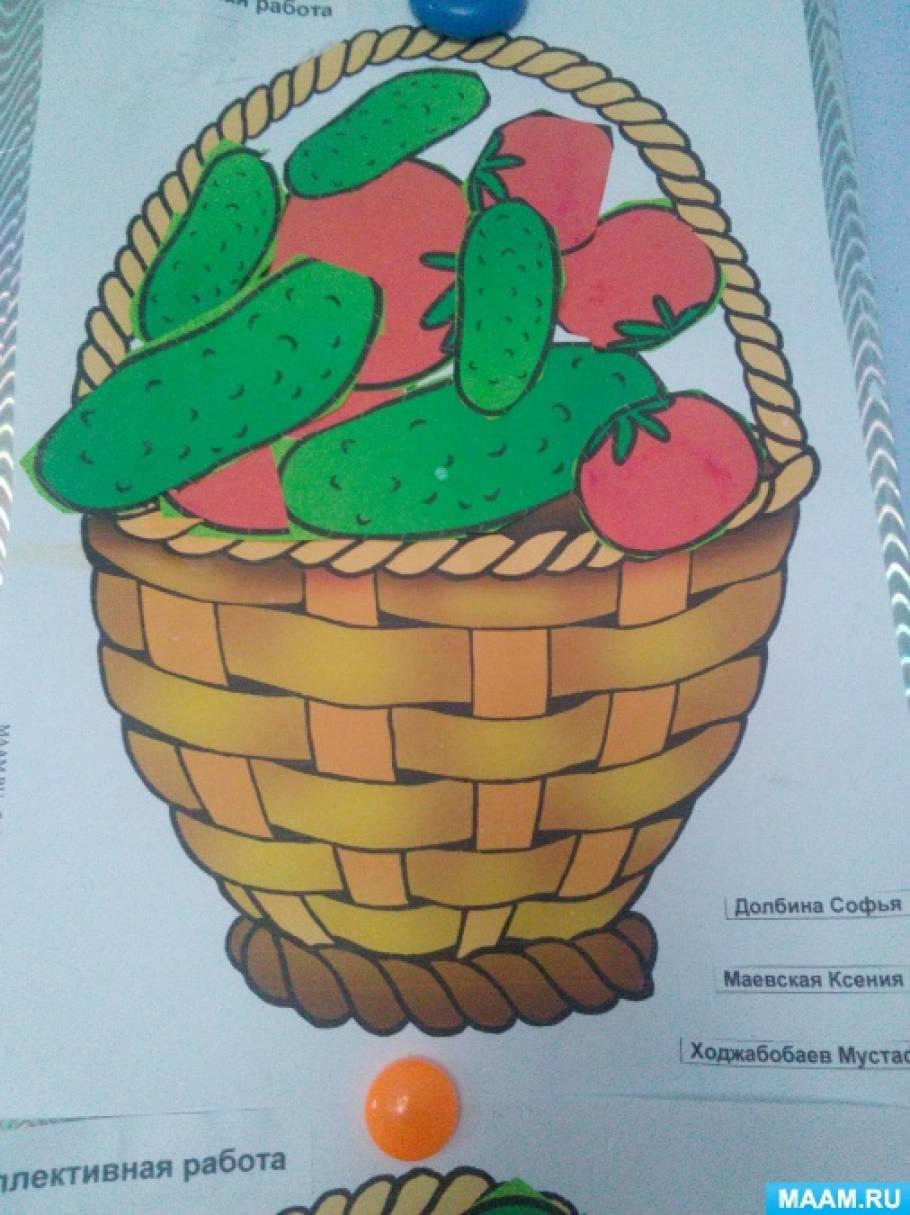 Аппликация «Корзинка с овощами»