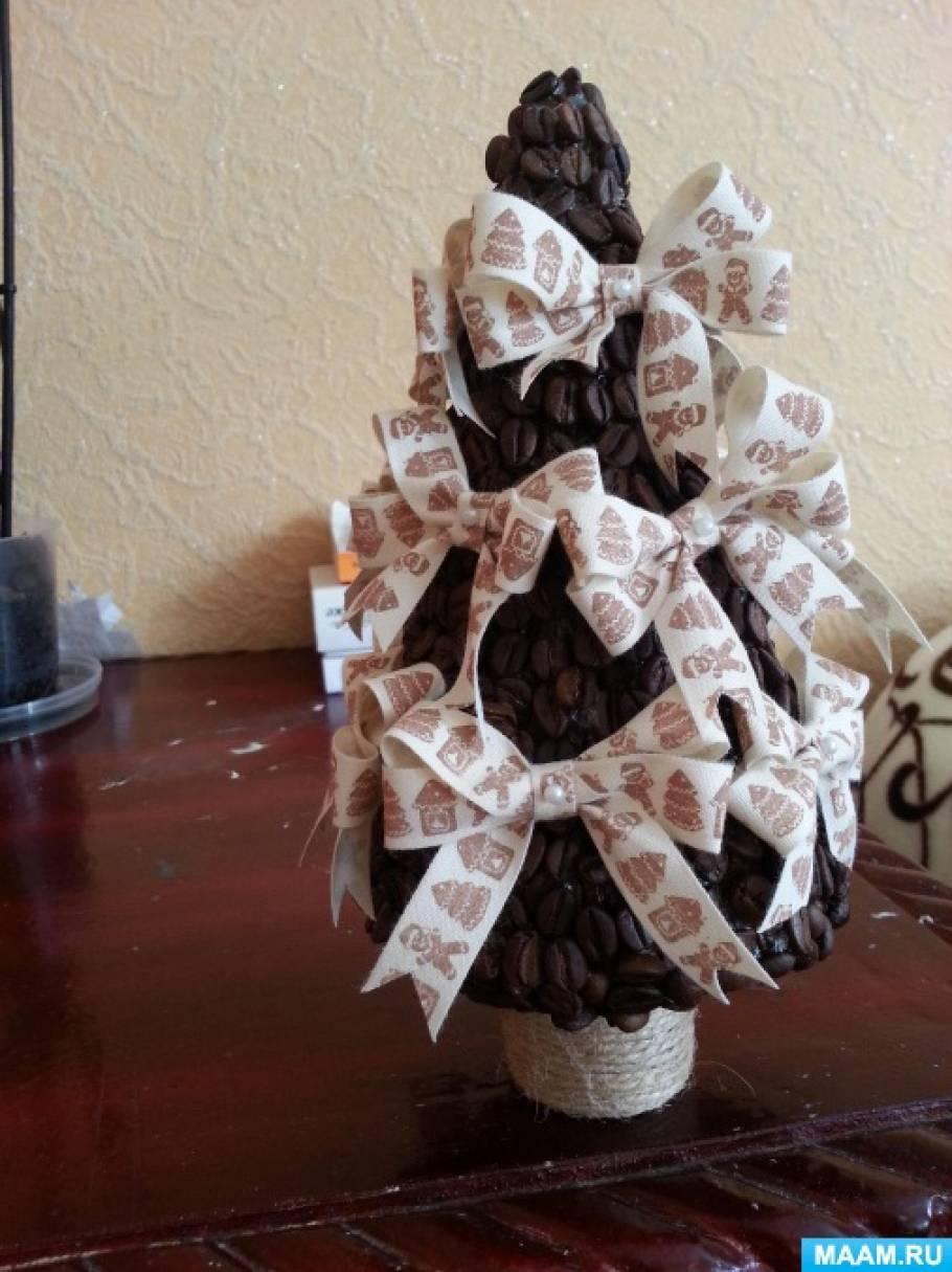 Мастер-класс по изготовлению новогодней елочки-ароматизатора из кофейных зерен