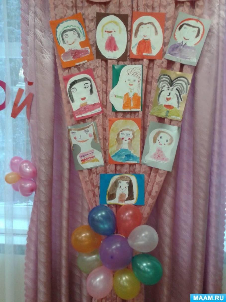 День матери картинки для детского сада как оформить, воинов