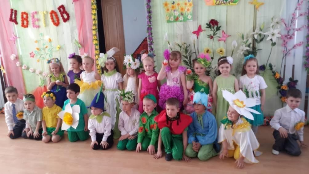 Бал цветов сценарий для детского сада