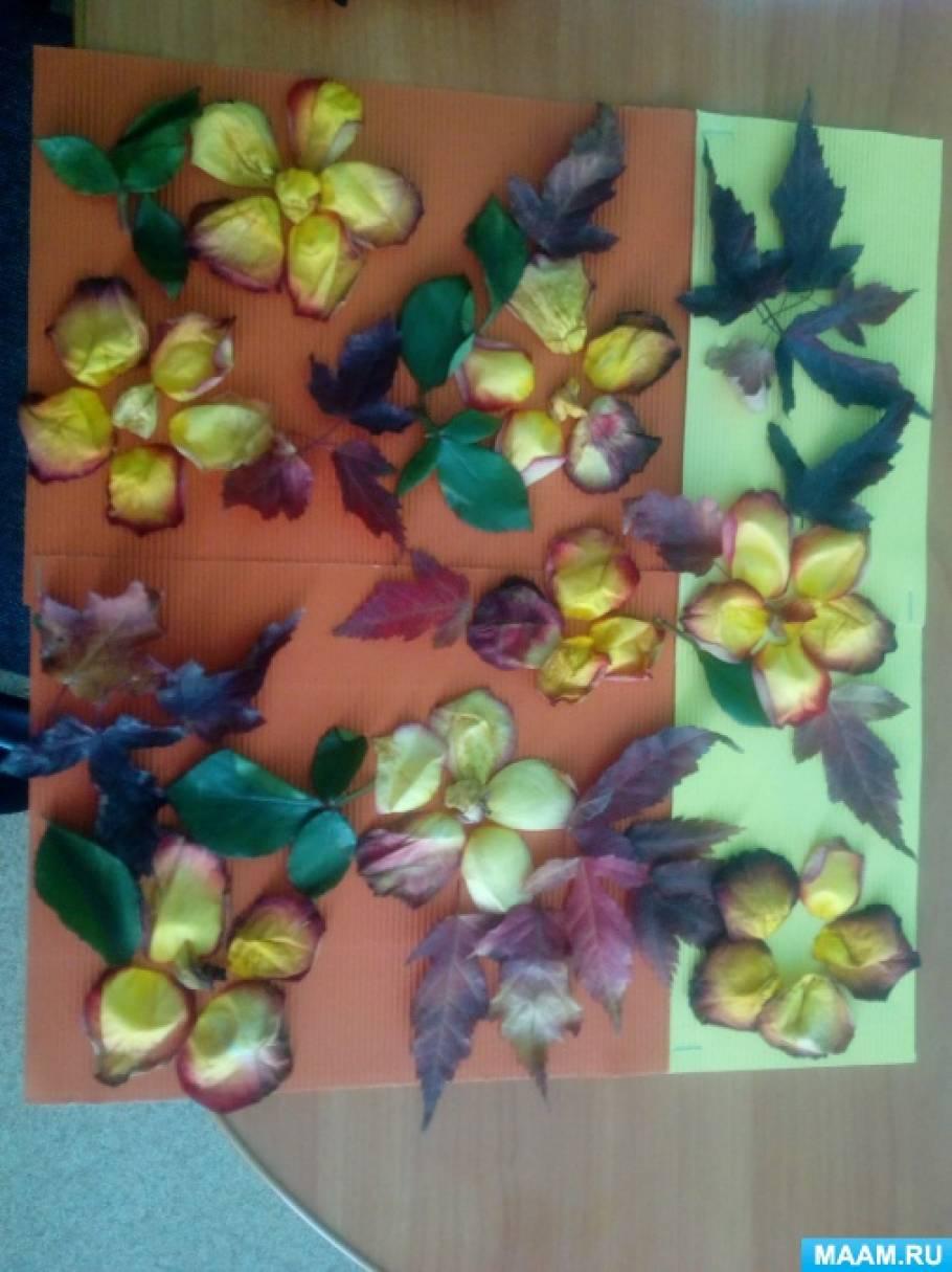 Осенняя композиция «Восхитительные цветы осени»