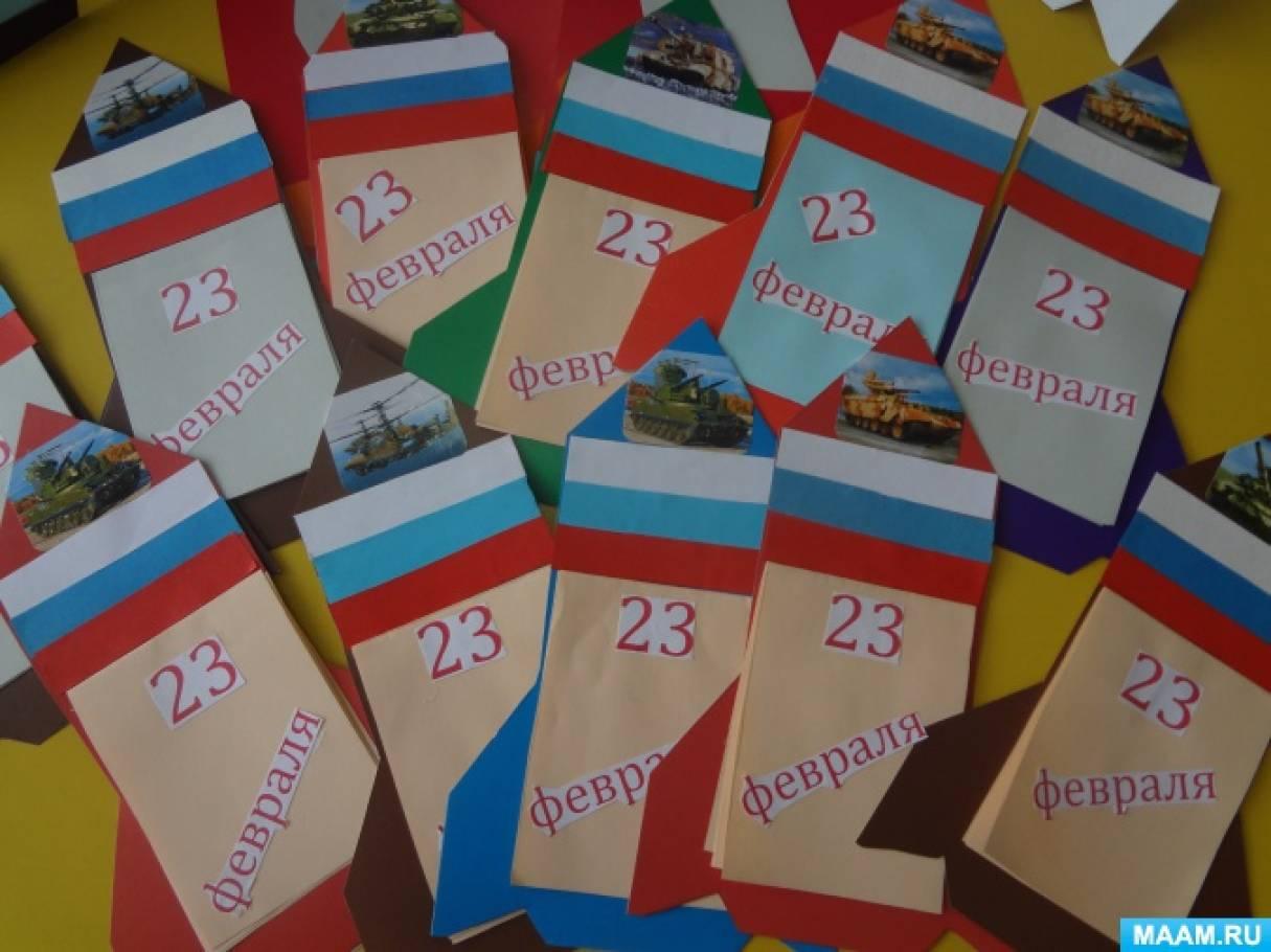 Стенгазета и подарки для пап и дедушек на праздник 23 Февраля!!!