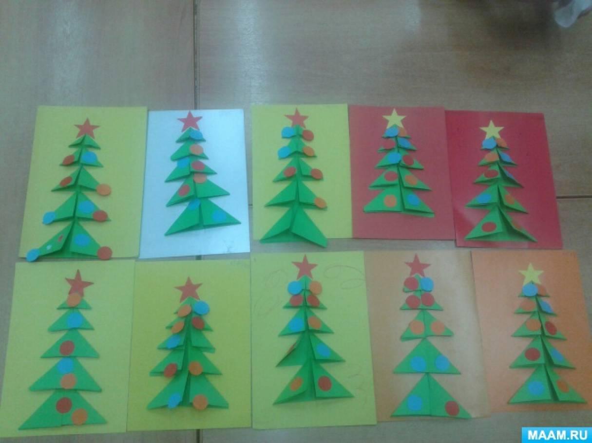 Надписью, открытки в старшей группе на новый год