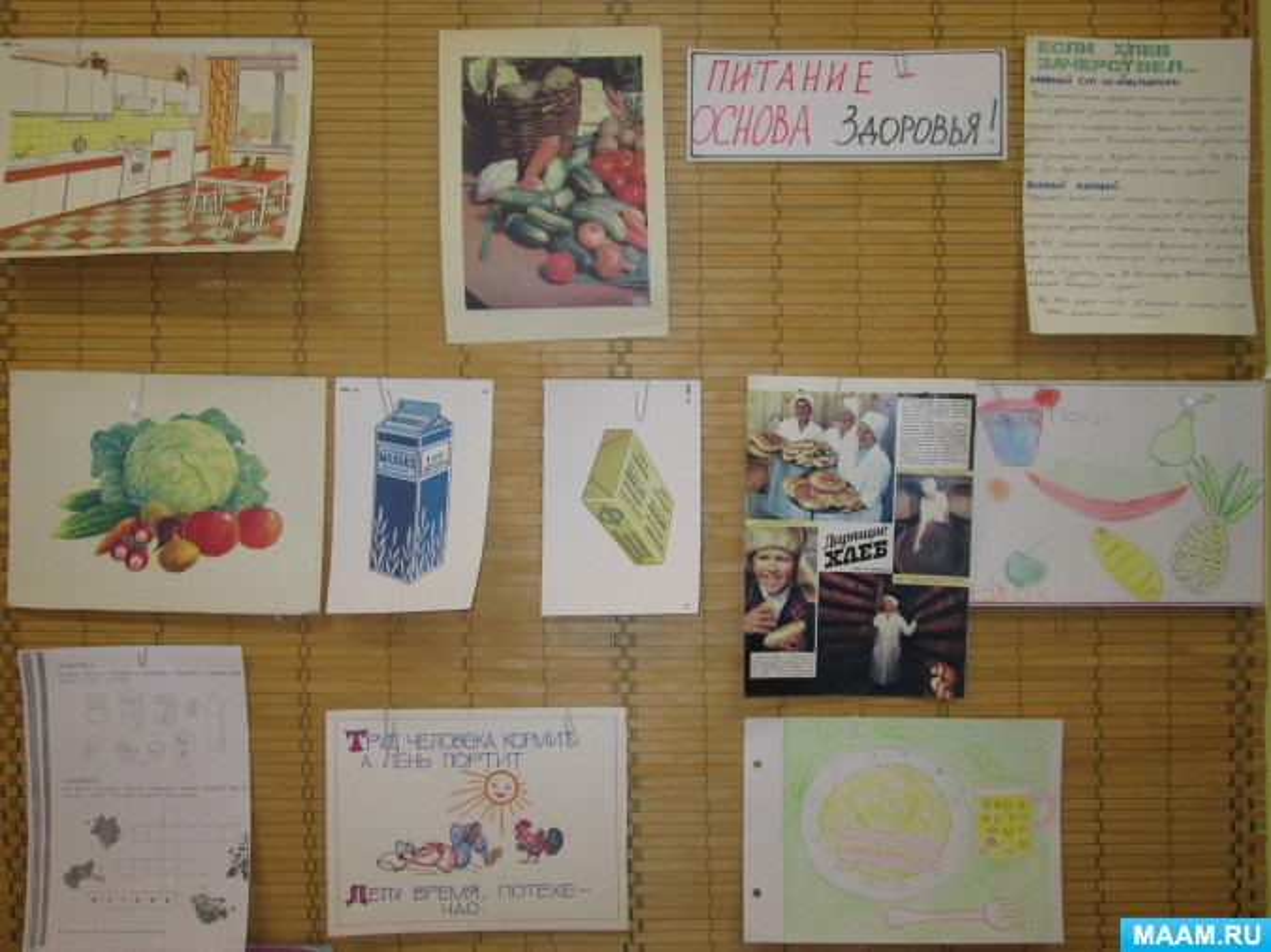Картинки арбузы для детей