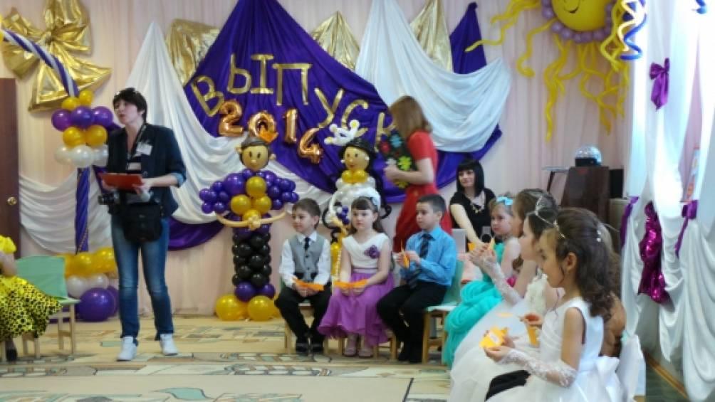 Игры на выпускном балу в детском саду