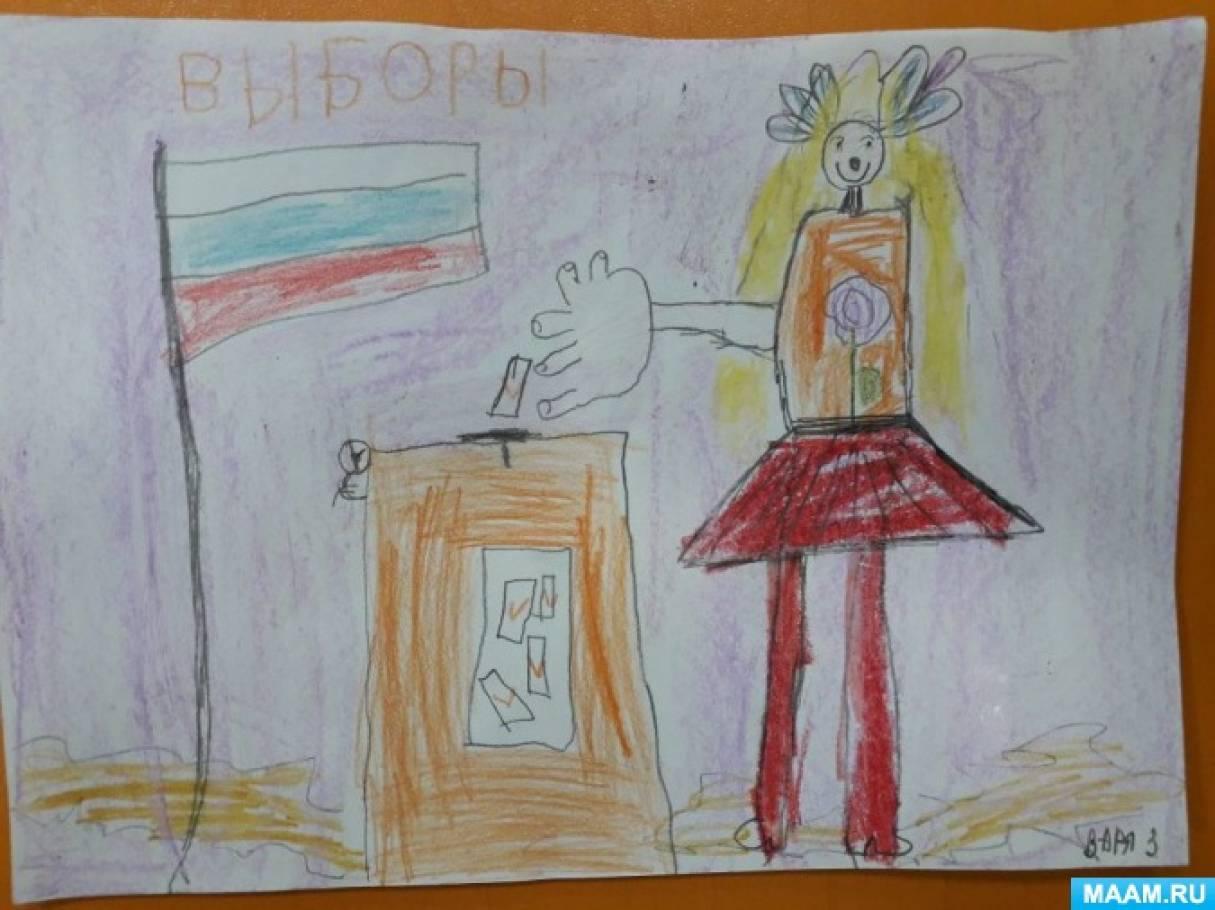 Фотоотчет «Выборы глазами детей»