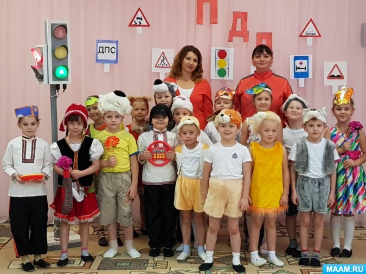 Фотоотчет развлечения по ПДД «Красная Шапочка на новый лад»