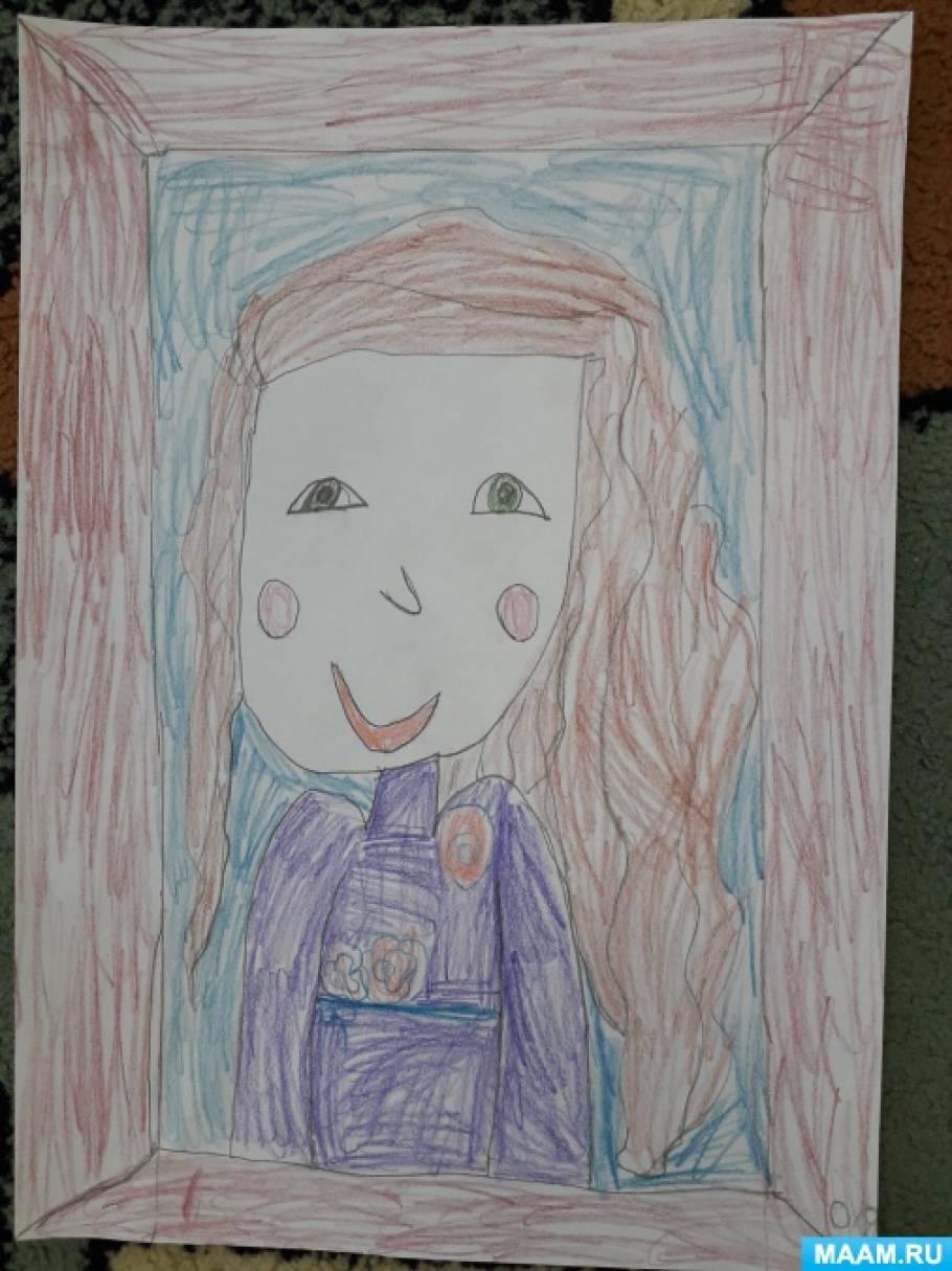 Конспект занятия «Я рисую свой портрет»