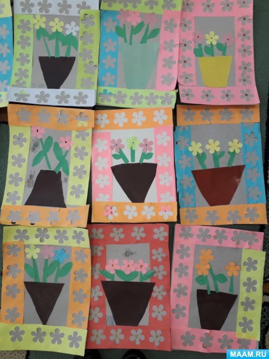 Цикл мероприятий с детьми по теме «Комнатные растения»