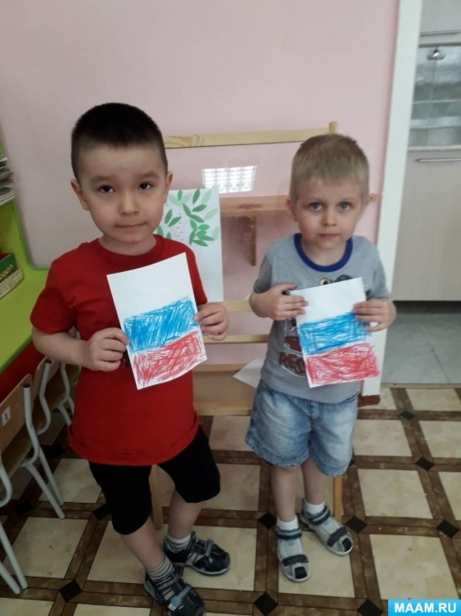 Конспект НОД по рисованию в младшей группе «Флаг России»