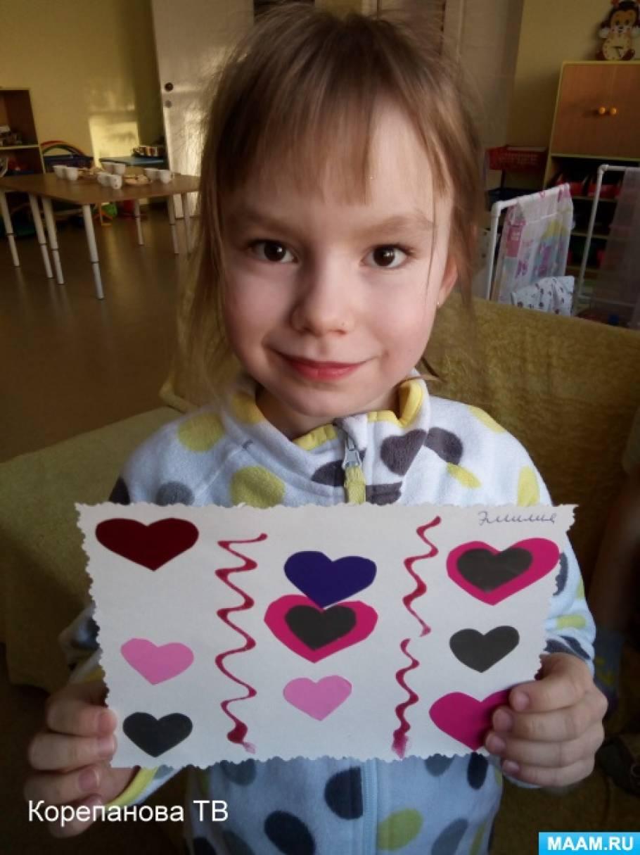 Фотоотчет «Когда занятие по ФЭМП выпадает на День святого Валентина»