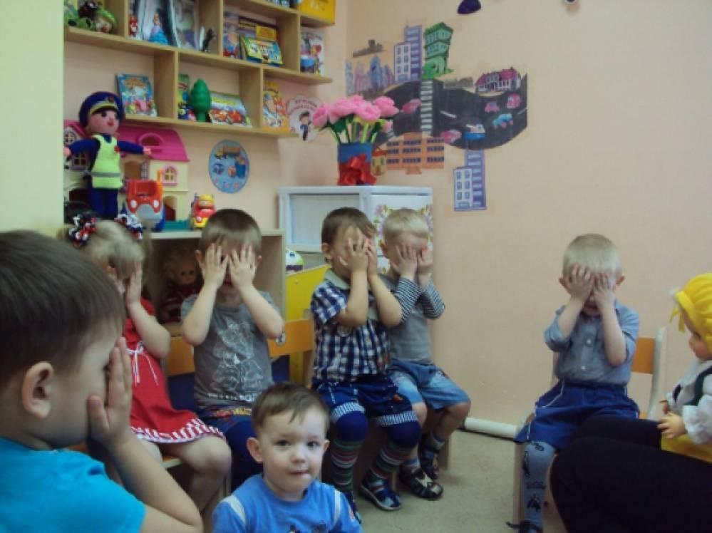 знакомство с детьми в первой младшей группе