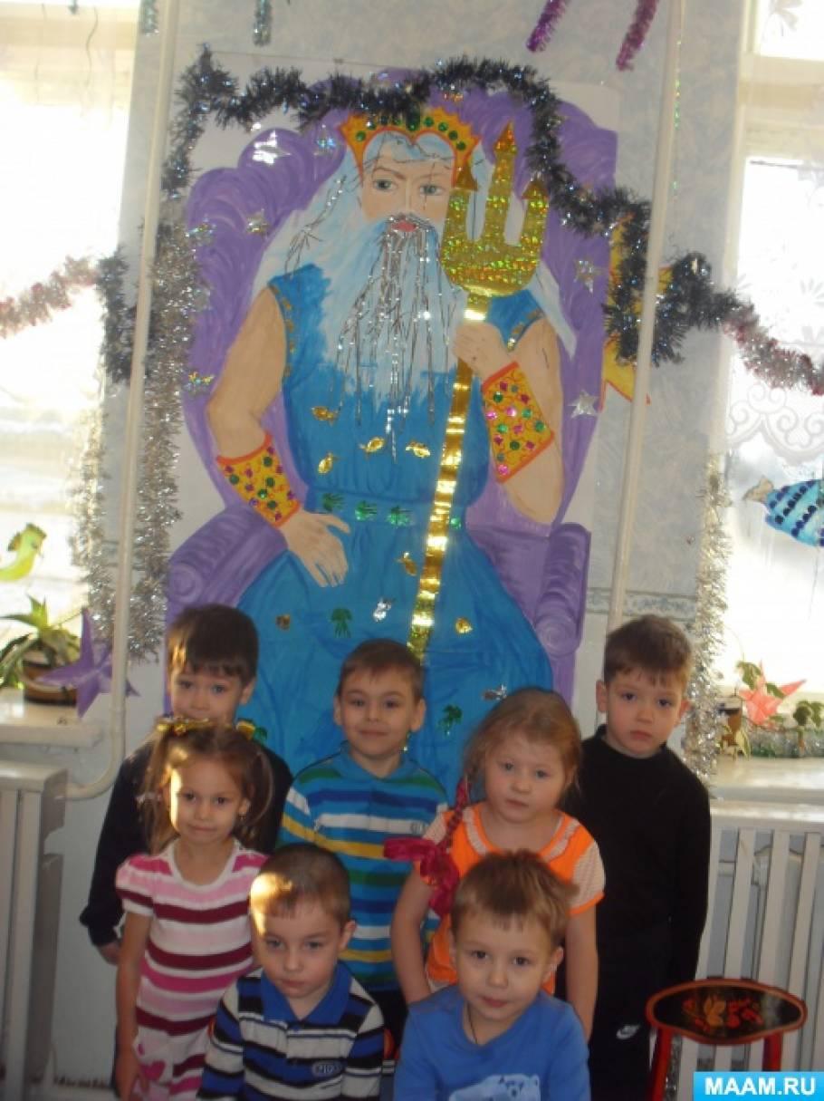 Оформление группы детского сада к Новому году «Новый год в подводном царстве»
