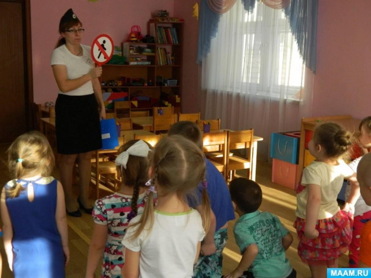знакомство детей с глиной в средней группе