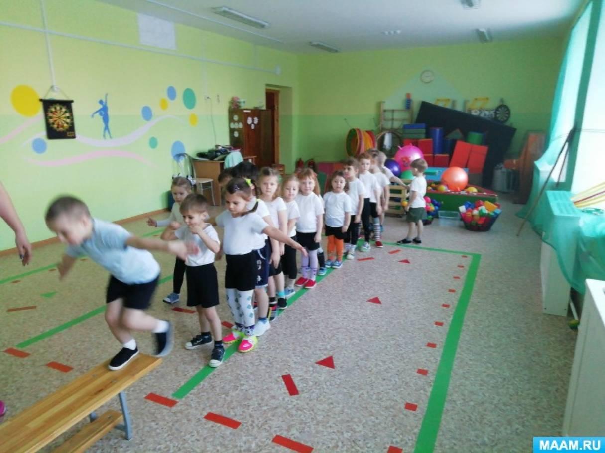 Спортивный досуг в рамках НОД по физкультуре для средней группы «Зарница»