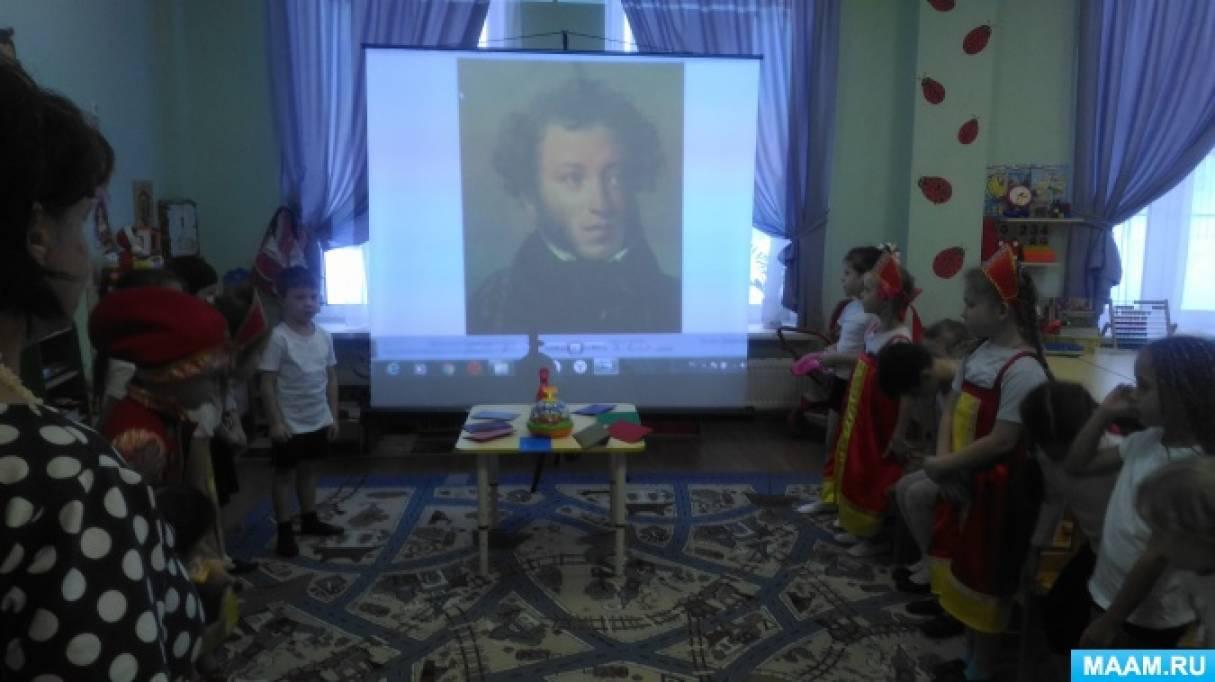 Сценарий Пушкинского вечера «Это Пушкин. Это чудо. Это прелесть без конца» для подготовительной группы