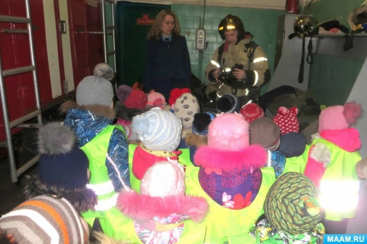 знакомство с профессией пожарный