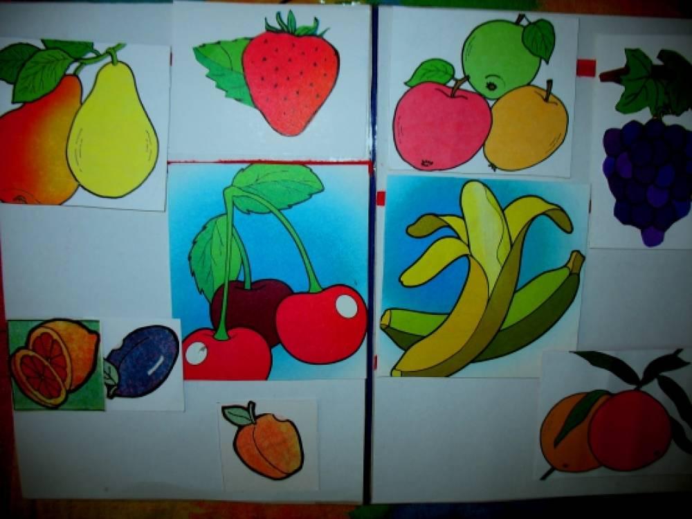 Многофункциональная дидактическая игра для детей старшего возраста «Фрукты».