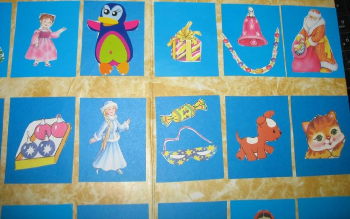 Многофункциональная дидактическая игра «Праздник» для детей старшего возраста