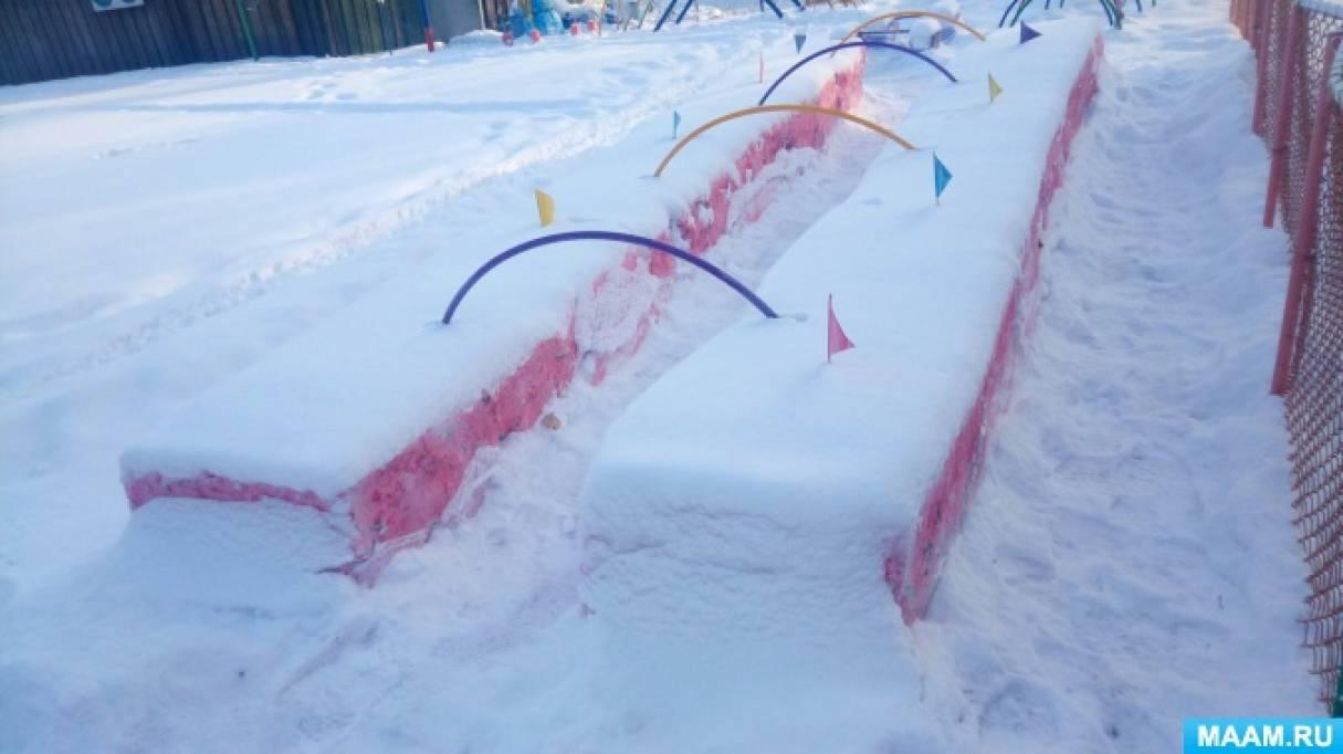 Оформление спортивного участка зимой