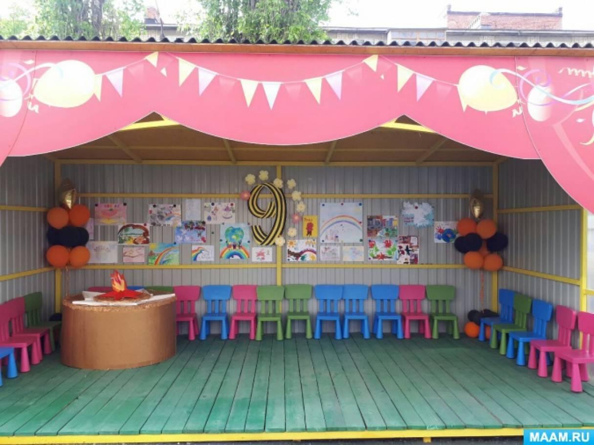 Оформление площадки детского сада к 9 Мая
