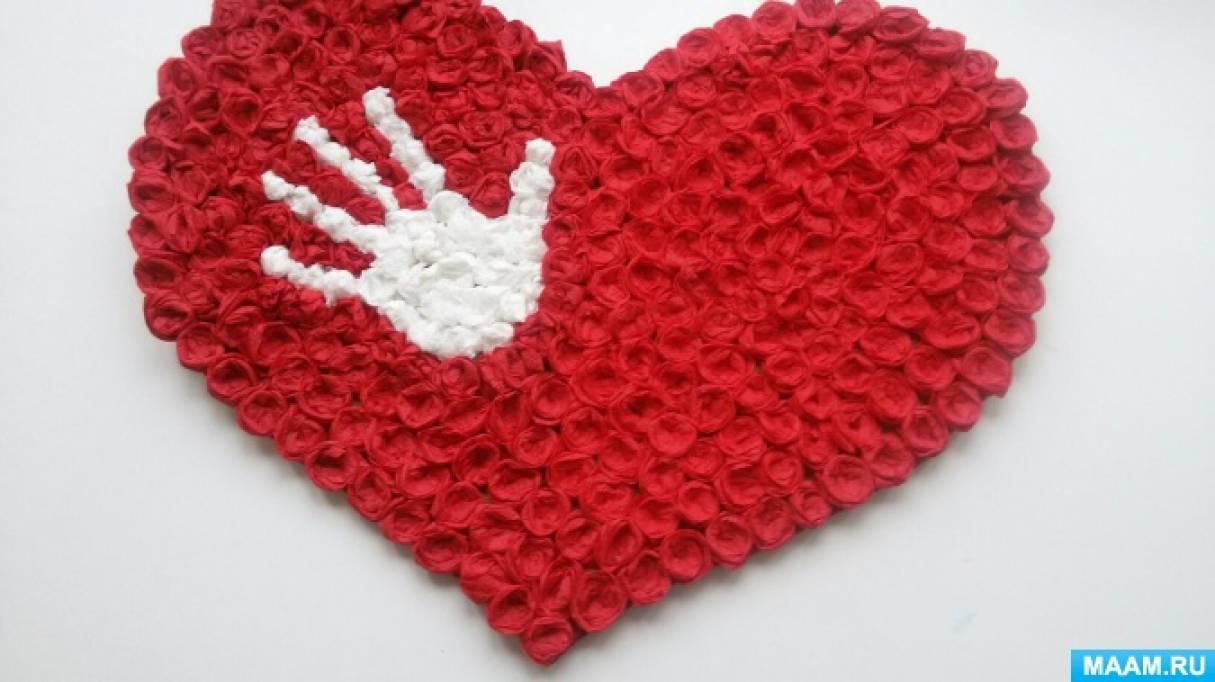 Сделать своими руками поделка сердечко