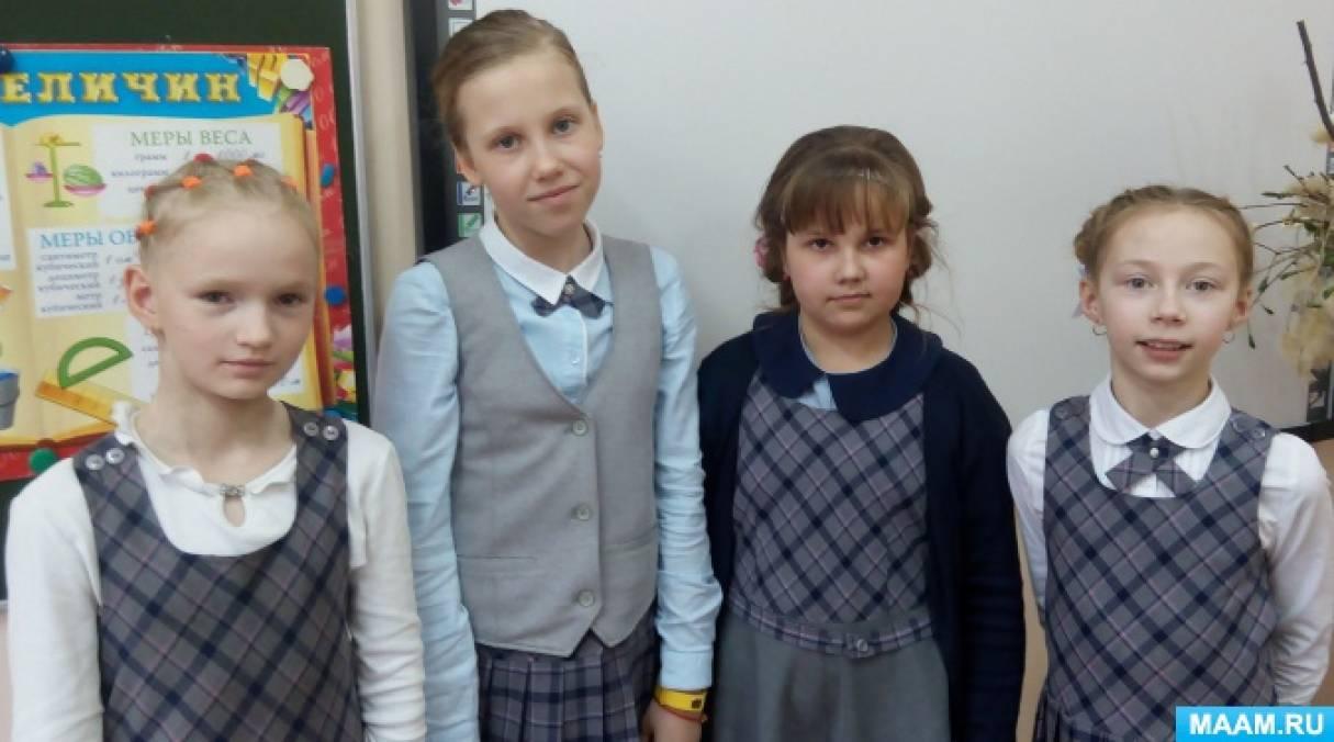 Фотоотчёт об участии в конкурсе на лучшую причёску среди учениц начальной школы