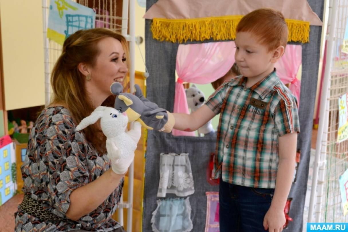 Сценарии театрализованных сказок для детей