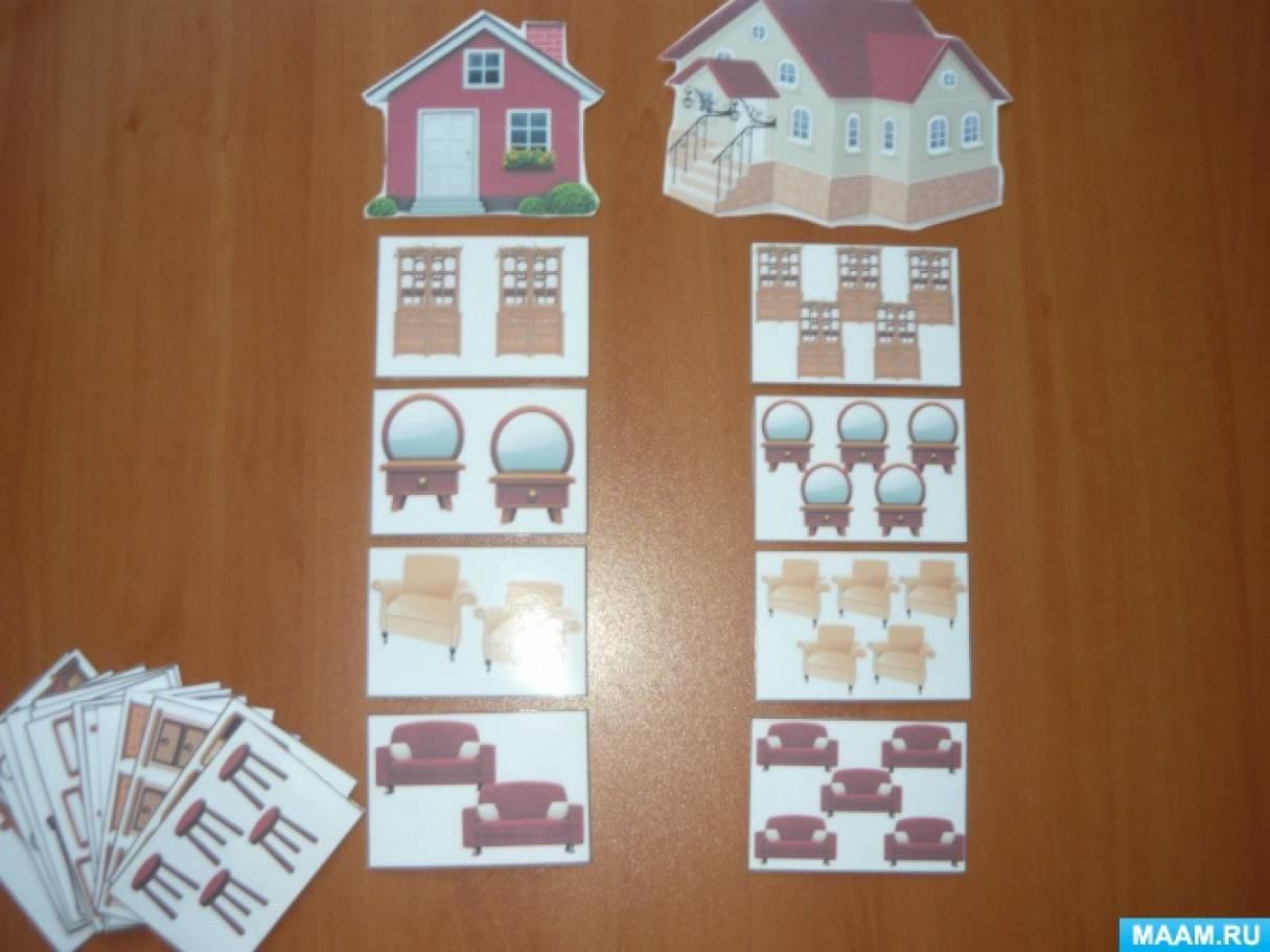 Дидактические игры для формирования грамматического строя речи у дошкольников