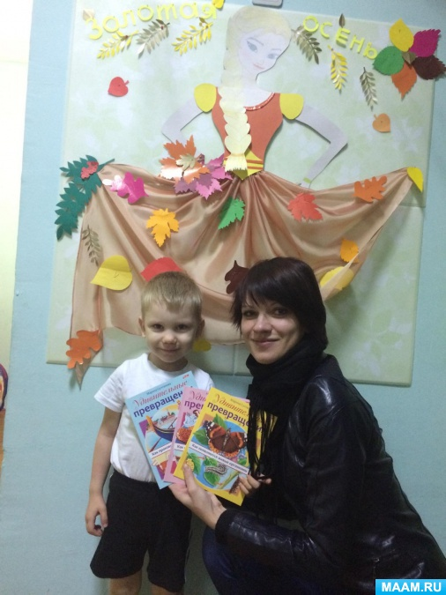 Фотоотчет об акции «Подари детям книгу»