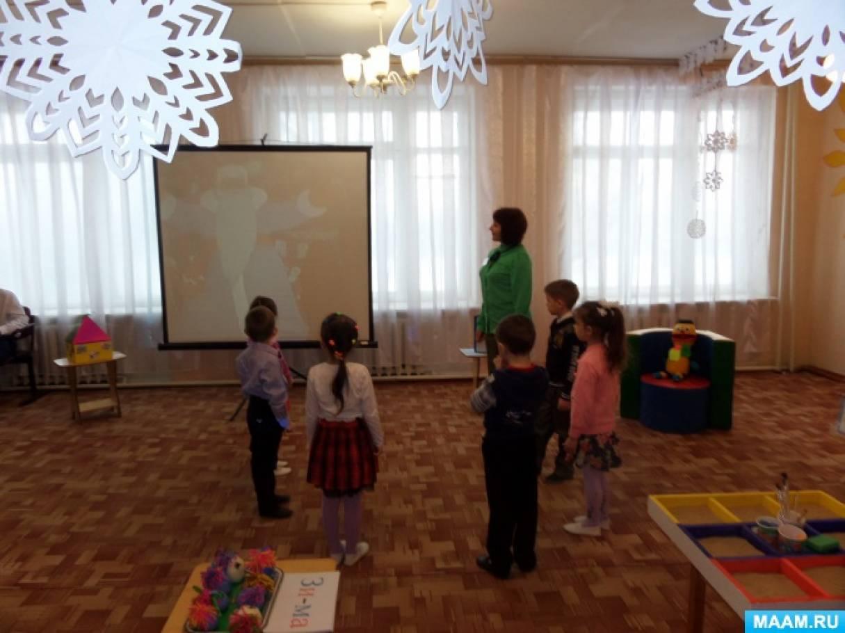 Непосредственно образовательная деятельность учителя-логопеда «Зимняя книга» на конкурс «Учитель года 2017»