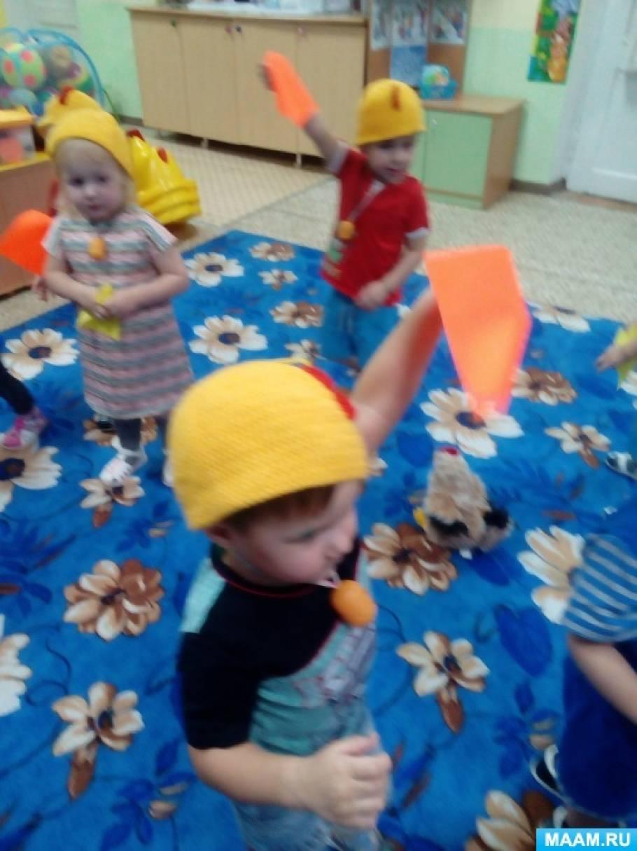 Развитие двигательной активности ребенка раннего возраста thumbnail