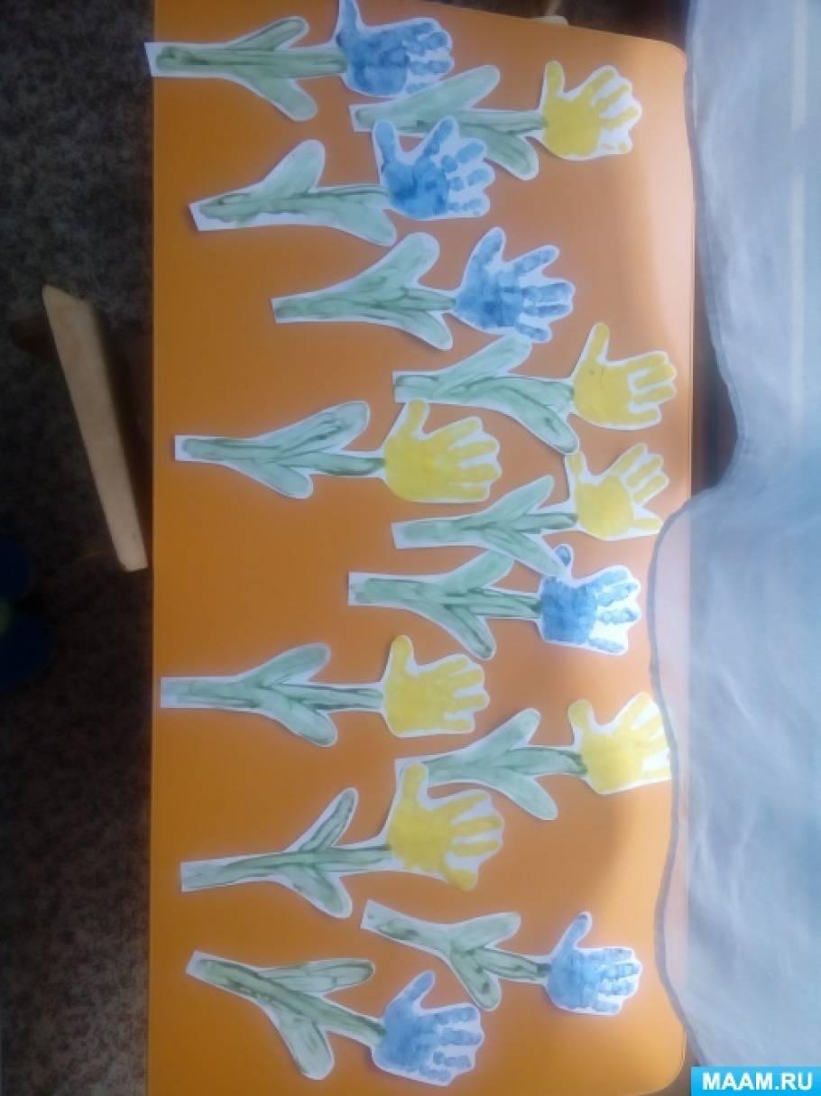 Фотоотчет «Подарки для мам» от деток группы раннего развития