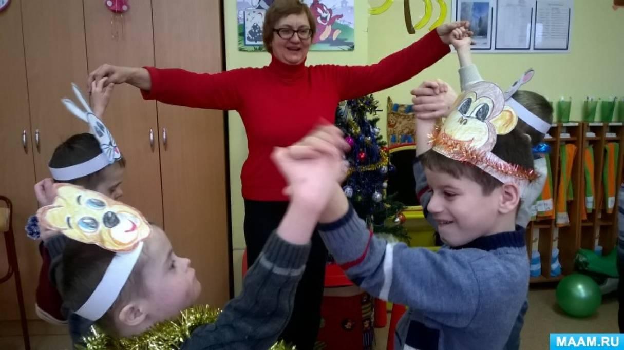 Внеклассное мероприятие «Встретились маски в Новогодней сказке»