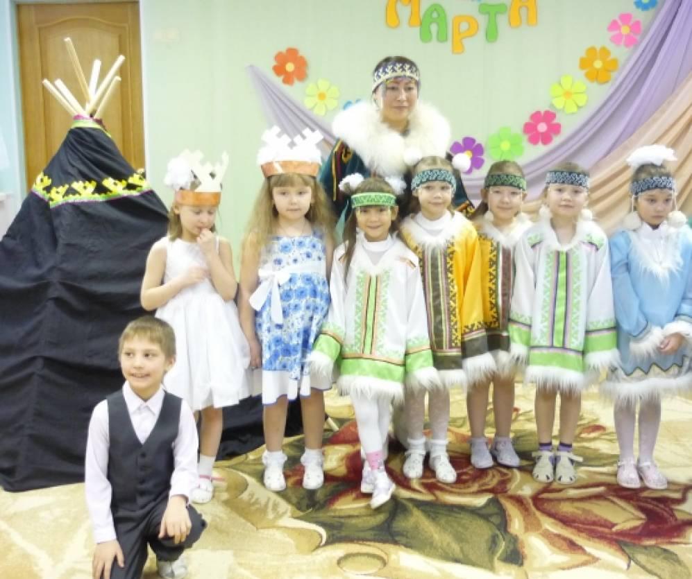Сценарий праздника с региональным компонентом «8 марта в гостях у хозяйки Тундры»