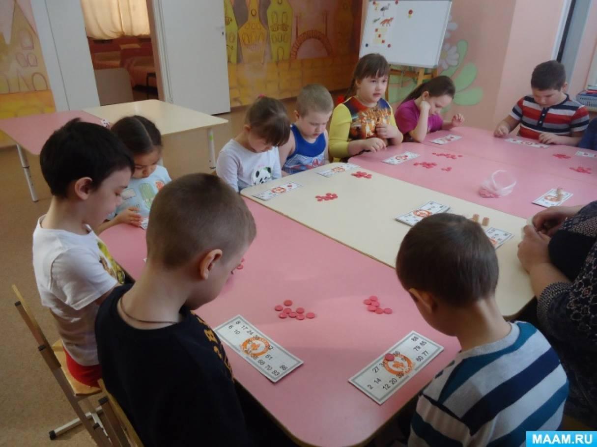 Играем в игру «Русское лото» с детьми подготовительной группы