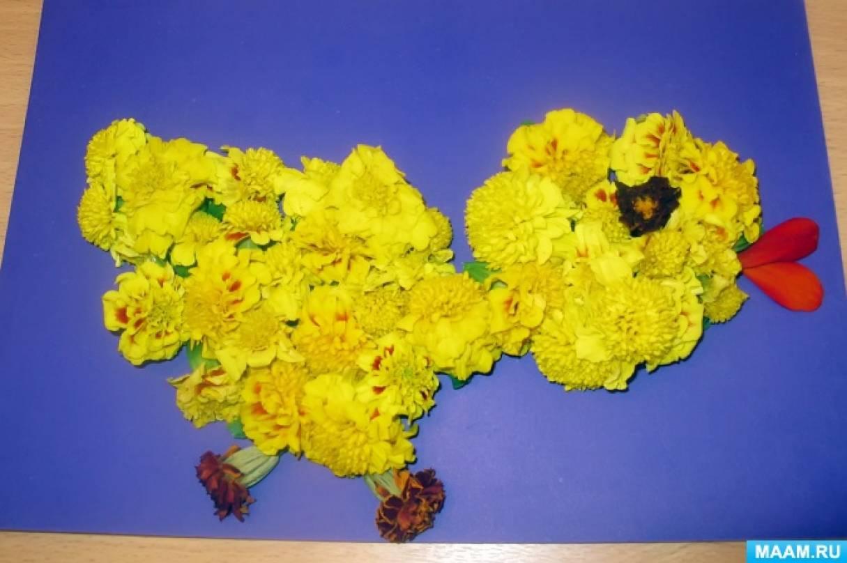 Поделки из цветной бумаги цветыбархатцы