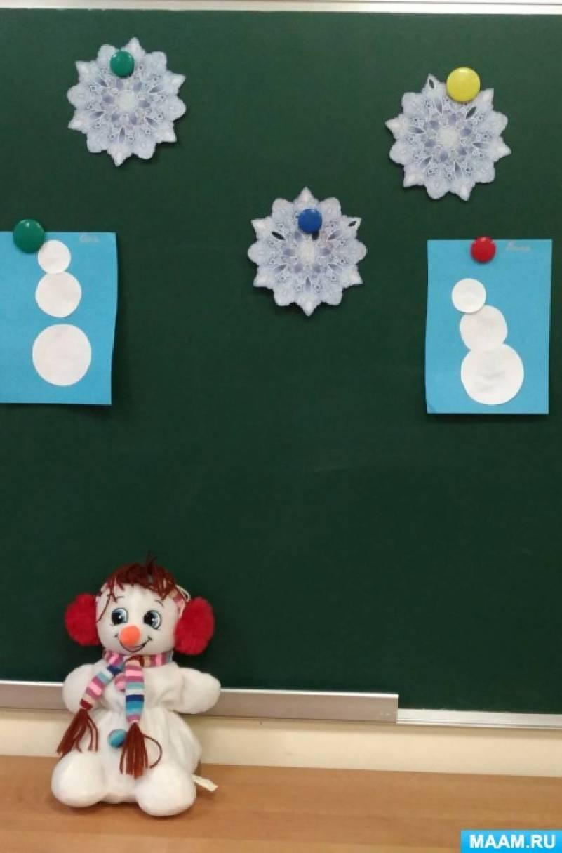 Фотоотчет об аппликации во второй младшей группе «Весёлый Снеговичок»
