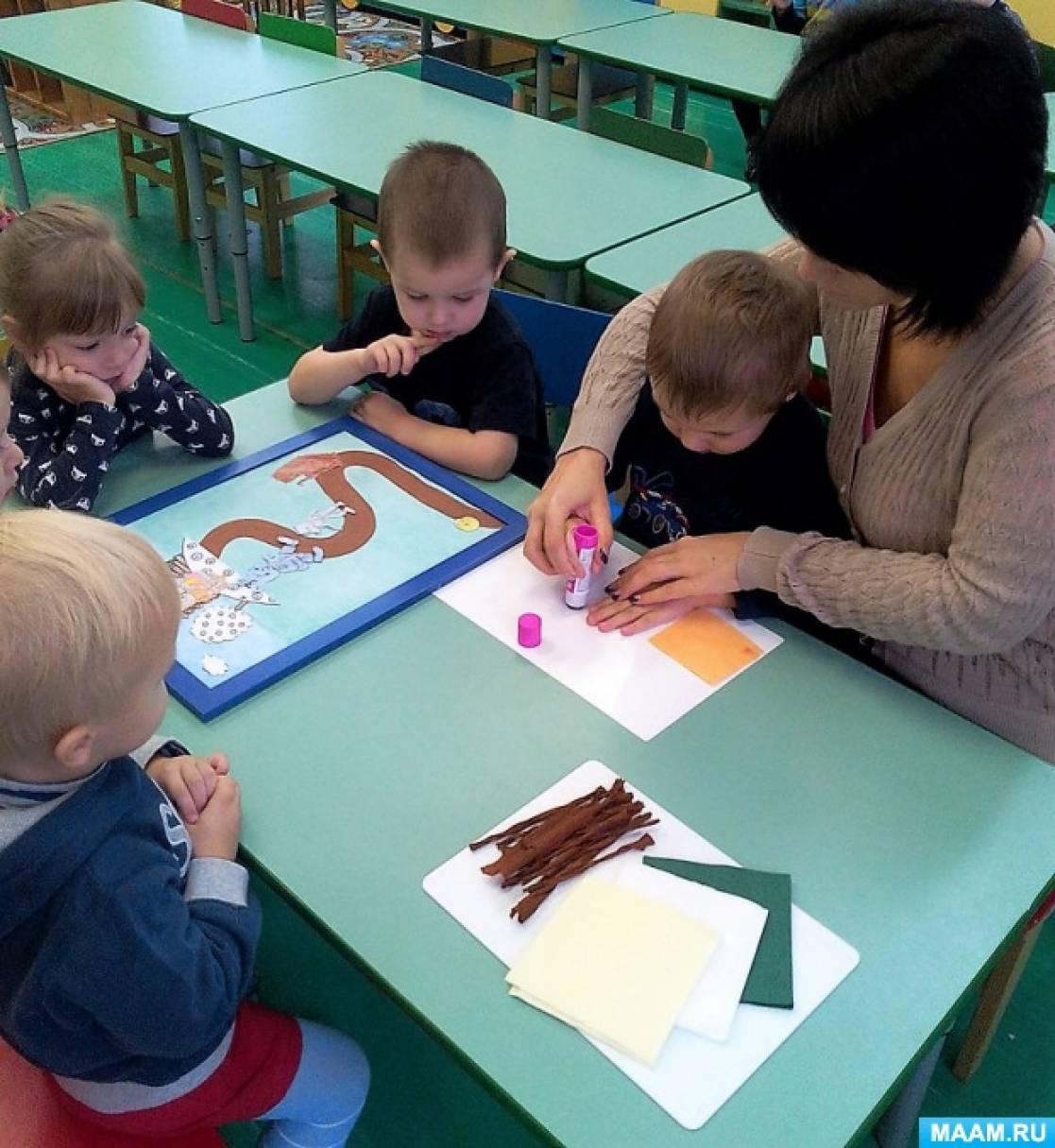 Аппликация как развитие творчества ребёнка